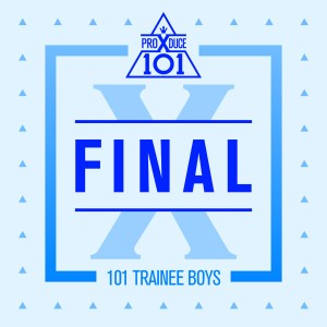 Download Lagu PRODUCE X 101 - To My World