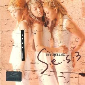 收聽S.E.S的Blue Sky歌詞歌曲