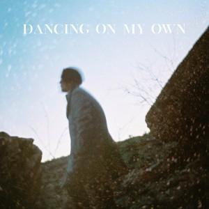 JK 金東旭的專輯Dancing on my own (Explicit)