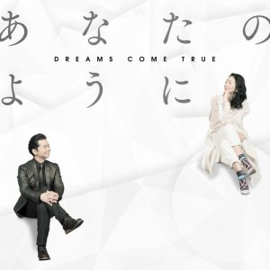 DREAMS COME TRUE的專輯Anatanoyouni