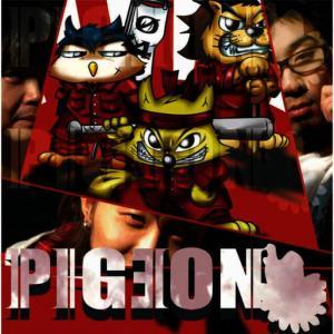 Album Pigeon No Kimochi from Pigeon
