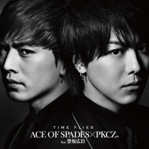 Album TIME FLIES from PKCZ