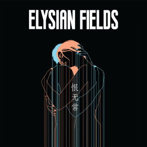Album Transience of Life from Elysian Fields