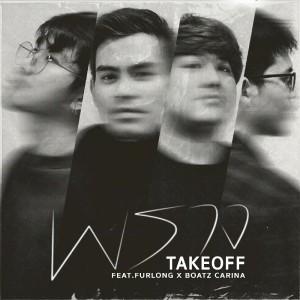 Album พราง Feat. Furlong, Boatz Carina from Takeoff