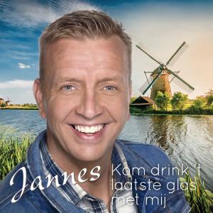 Album Kom Drink 'T Laatste Glas Met Mij from Jannes