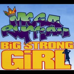 Big Strong Girl 1993 Megaruffian