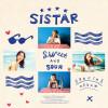 SISTAR Album Special Album 'SWEET & SOUR' Mp3 Download