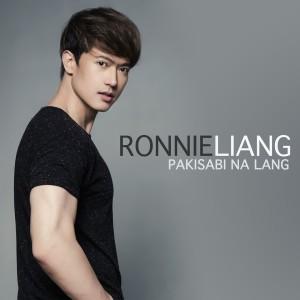 Album Pakisabi Na Lang from Ronnie Liang