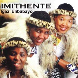 Listen to Adam Instrumental ((Instrumental)) song with lyrics from Imithente