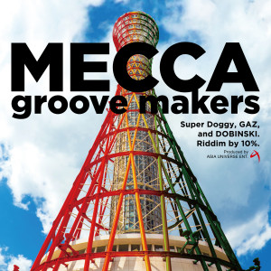 Album MECCA ~groove makers~ from GAZ