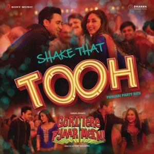 Album Shake That Tooh! from Various Artists