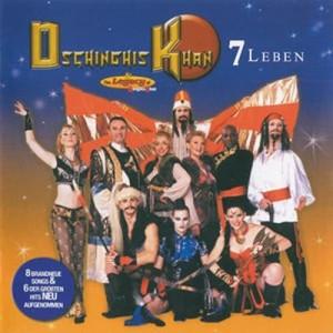 收聽Dschinghis Khan的Moskau (Long Version)歌詞歌曲