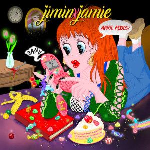 อัลบั้ม jiminxjamie