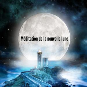 Studying Music的專輯Méditation de la nouvelle lune