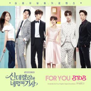 Cinderella & Four Knights, Pt. 1 (Original Soundtrack) 2016 BTOB
