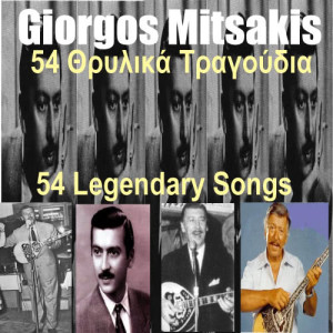 Listen to Psilovrehei - Its Raining Lightly song with lyrics from Christos Papadopoulos