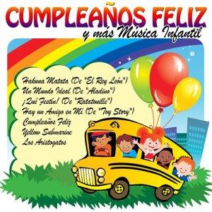 Grupo Golosina的專輯Cumpleaños Feliz y Más Música Infantil