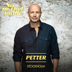 Album Stockholm from Tjuvjakt