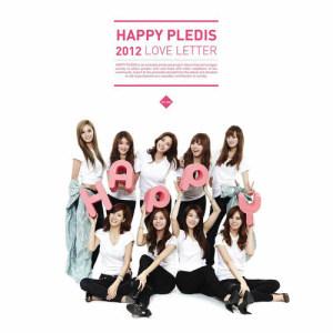 AFTERSCHOOL的專輯HAPPY PLEDIS 2012 'LOVE LETTER'