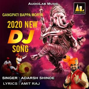 Album Ganapati Bappa Morya from Adarsh Shinde