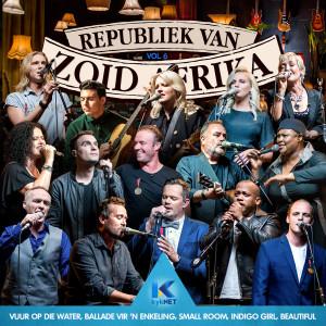 Listen to Ik Heb Je Lief song with lyrics from Karen Zoid