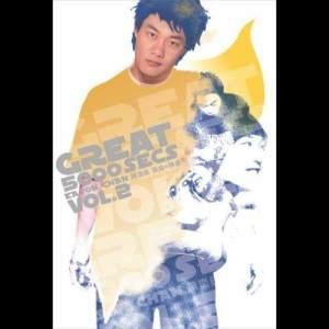 陳奕迅的專輯Great 5000 Secs Vol.2(新曲+精選)