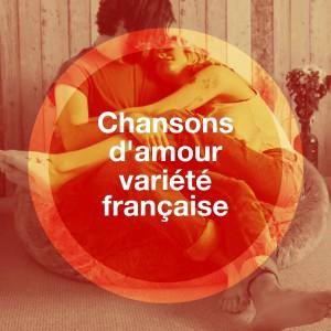 Hits Variété Pop的專輯Chansons d'amour variété française