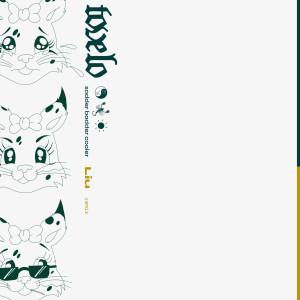 Tove Lo的專輯sadder badder cooler