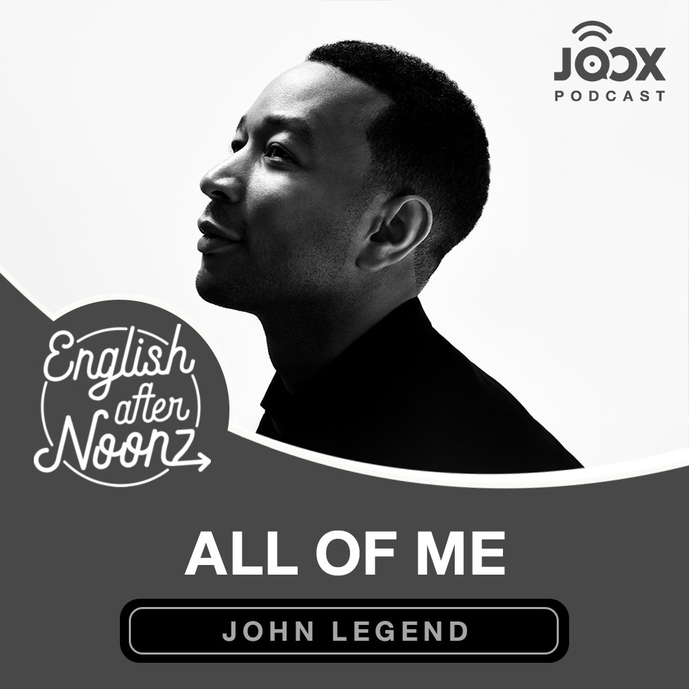 English AfterNoonz: All of Me - John Legend
