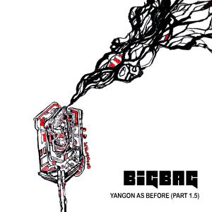 Listen to အရင်တိုင်းရန်ကုန် part 1.5 song with lyrics from Big Bag