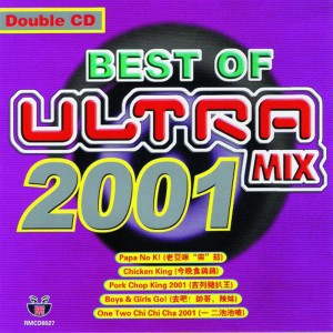 MP4的專輯Best Of Ultra Mix 2001