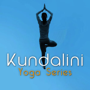 Kundalini: Yoga的專輯Kundalini Yoga Series