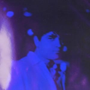 Album vulnerable from Dhruv