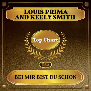 Album Bei Mir Bist Du Schon from Louis Prima