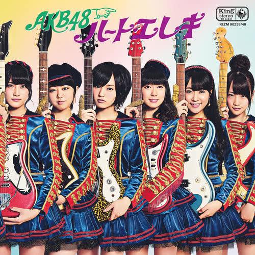 ฟังเพลงอัลบั้ม Heart Electric (Type B)