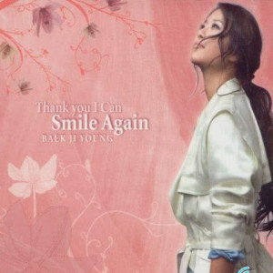 白智英的專輯Smile again (repackage)