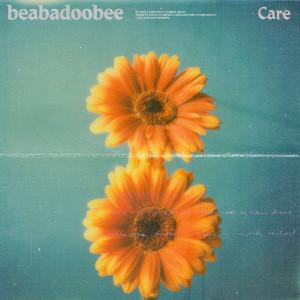 Album Care from beabadoobee