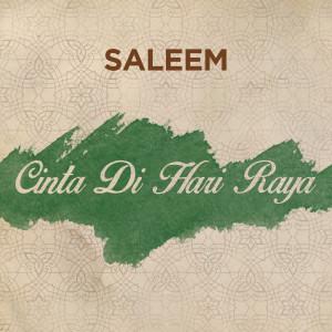 Saleem的專輯Cinta Di Hari Raya