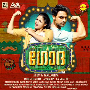 Album Godha (Original Motion Picture Soundtrack) from Shaan Rahman