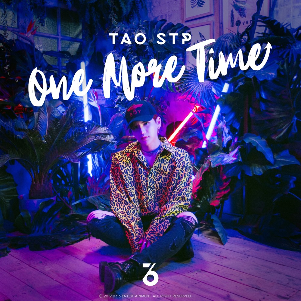 One more time (Thai Version)