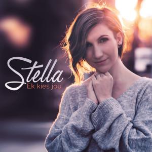 Listen to Hierdie Stukkie Aarde song with lyrics from Stella (SA)