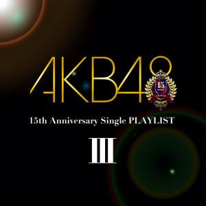 AKB48的專輯AKB48 15th Anniversary Single PLAYLIST Ⅲ