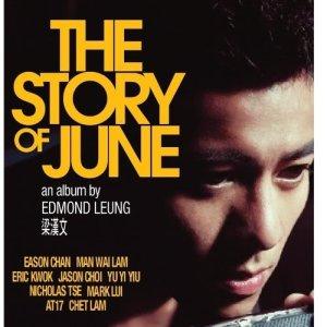 梁漢文的專輯Story Of June