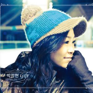 朴正炫的專輯Gift