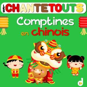 The Countdown Kids的專輯Les chantetouts: Comptines en chinois