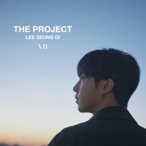The Project dari Lee Seung Gi