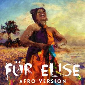 收聽Fur Elise的Für Elise歌詞歌曲