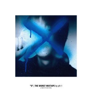pH-1的專輯X
