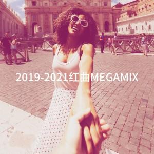 Future Pop Hitmakers的專輯2019-2021紅曲Megamix