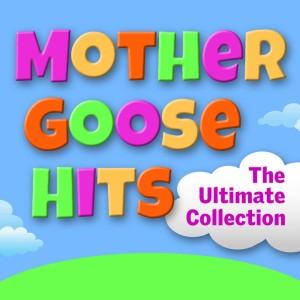 收聽Nursery Rhymes的5 Little Ducks歌詞歌曲